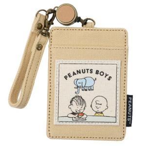 スヌーピー リールパスケース Peanuts Boys ベージュ SPZ-2155|nico-marche