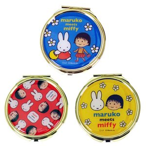 maruko meets miffy ミラー DBMM-019/DBMM-020/DBMM-021|nico-marche