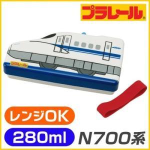 プラレール ダイカットランチボックス (中子・ベルト付) N700系 LBD2|nico-marche