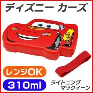 ディズニー カーズ ダイカットランチボックス (中子・ベルト付) ライトニング・マックィーン LBD2|nico-marche