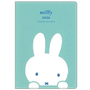 ミッフィー (2019年12月始まり) 2020年 家族手帳 B6 薄型 おすまし・ミント MF540A|nico-marche
