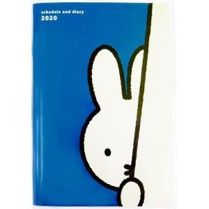 ミッフィー (2019年12月始まり) 2020年 家族手帳 B6 薄型 ひょこっと・ブルー MF540E|nico-marche