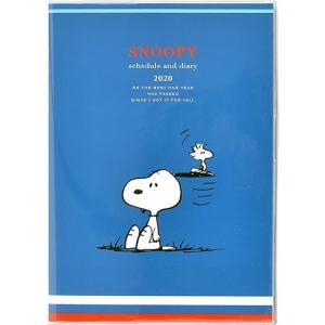 スヌーピー (2019年12月始まり) 2020年 家族手帳 B6 薄型 なかよし・ブルー 605SQE|nico-marche