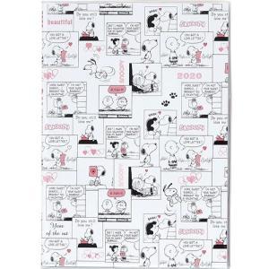 スヌーピー (2019年12月始まり) 2020年 家族手帳 B6 薄型 コミック・ホワイト 605SQF|nico-marche