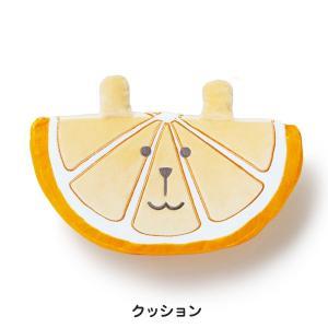 CRAFTHOLIC (クラフトホリック) クッション Fresh Fruit(フレッシュ フルーツ) オレンジ RAB AS209-50 nico-marche