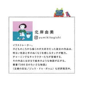 CRAFTHOLIC (クラフトホリック) x YUMI KITAGISHI iPhone8 iPhone7 iPhone6 iPhone6s (4.7インチ) 専用 ガラスケース party J4723-20|nico-marche|02