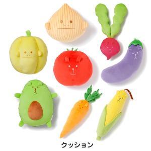 CRAFTHOLIC (クラフトホリック) クッション Vegetable CRAFT(ベジタブルクラフト) C284-1/C284-2/C284-3/C284-4/C284-7/C284-9/C284-10/C284-11|nico-marche