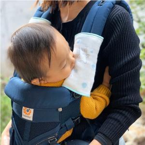 CRAFTHOLIC (クラフトホリック) 抱っこ紐カバー Baby&Kids (ベビー&キッズ) C11077-20/C11077-60|nico-marche|04
