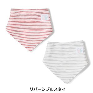 CRAFTHOLIC (クラフトホリック) リバーシブルスタイ Baby&Kids (ベビー&キッズ) C12077-20/C12077-60|nico-marche