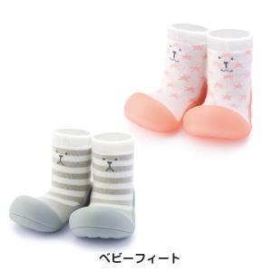 CRAFTHOLIC (クラフトホリック) ベビーフィート Baby&Kids (ベビー&キッズ) C11877-02/C11877-09|nico-marche