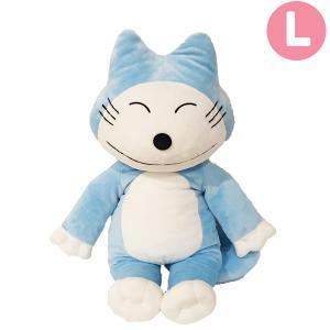 11ぴきのねこ ぬいぐるみ(L) ブルー 535279|nico-marche