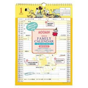 ムーミン 2022年 壁掛け ファミリーカレンダー  M14-074|nico-marche