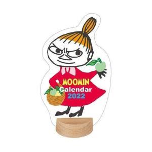 ムーミン 2022年 卓上 デスクミニカレンダー  リトルミイM08-522 nico-marche