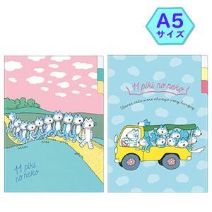 11ぴきのねこ A5 3ポケットファイル BD035-19/BD035-20 nico-marche
