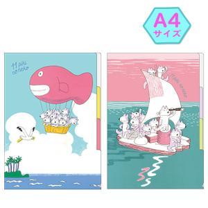 11ぴきのねこ A4 3ポケットファイル D042-51/D042-52 nico-marche