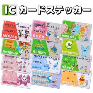 ☆ ディズニー ICカードステッカー RT-DICSA|nico-marche