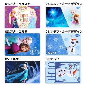 ☆ ディズニー アナと雪の女王 ICカードステッカー RT-DICSA(レビューを書いてメール便送料無料)|nico-marche|02