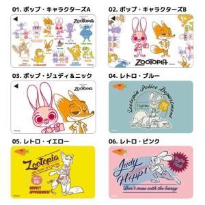 ☆ ディズニー ズートピア ICカードステッカー RT-DICSE (レビューを書いてメール便送料無料) nico-marche 02