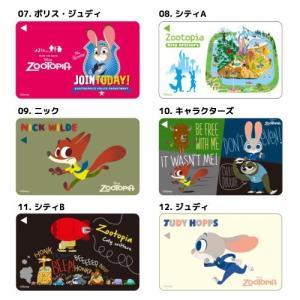 ☆ ディズニー ズートピア ICカードステッカー RT-DICSE (レビューを書いてメール便送料無料) nico-marche 03