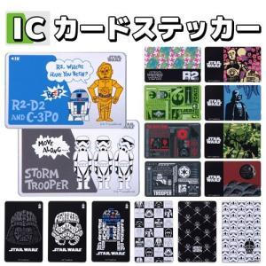☆ スターウォーズ (STAR WARS) ICカードステッカー RT-SWICS|nico-marche