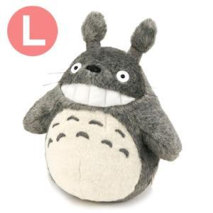 となりのトトロ ぬいぐるみ 大トトロ 笑い (L) K-6347 nico-marche