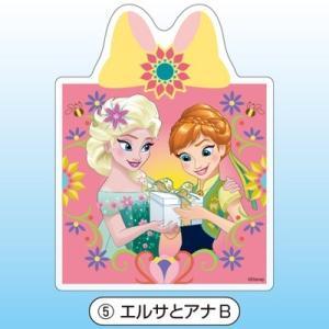 ディズニー アナと雪の女王 エルサのサプライズ ダイカットステッカー エルサとアナB|nico-marche