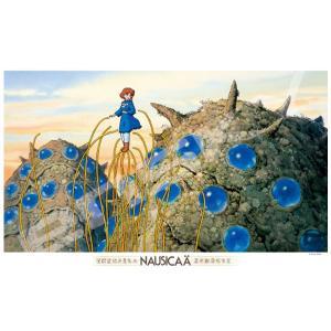 風の谷のナウシカ ジグソーパズル 1000ピース 心通わせて 1000-268 nico-marche