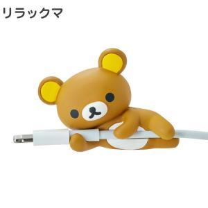 □ リラックマ すやすや★オン・ザ・ケーブル 単品 nico-marche 02