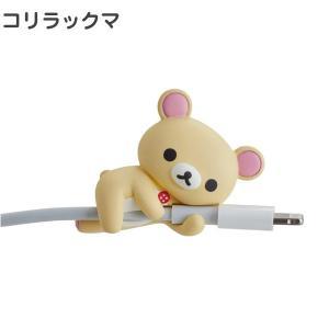 □ リラックマ すやすや★オン・ザ・ケーブル 単品 nico-marche 03