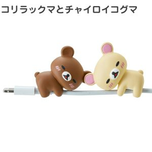 ☆ リラックマ すやすや★オン・ザ・ケーブル 8個セットBOX販売|nico-marche|05