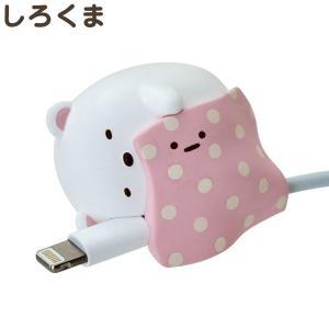 ☆ すみっコぐらし すやすや★オン・ザ・ケーブル 8個セットBOX販売|nico-marche|04