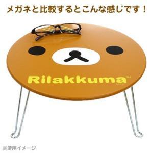 (当店オリジナル柄) リラックマ ミニテーブル リラックマフェイス RKQ3685|nico-marche|04