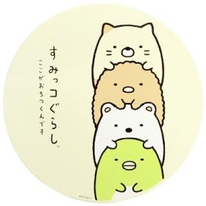 (当店オリジナル柄) すみっコぐらし ミニテーブル たてづみ SGQ3685|nico-marche|02