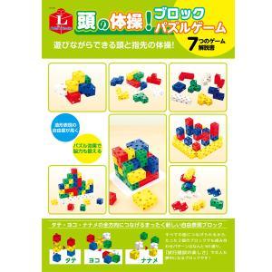 頭の体操!ブロックパズルゲーム 151455|nico-marche