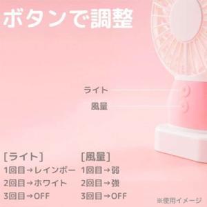 ☆ Thin Fan アニマルミニ扇風機 くま ベージュ IQ-TF-BE-BG|nico-marche|05