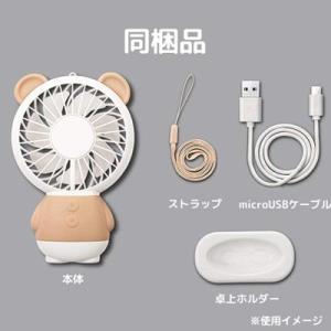 ☆ Thin Fan アニマルミニ扇風機 くま ベージュ IQ-TF-BE-BG|nico-marche|08