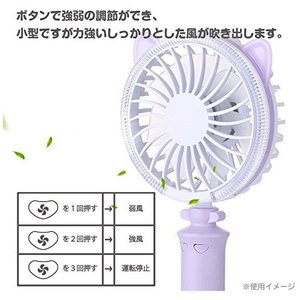☆ CAT FAN キャットハンド扇風機 パープル IQ-CAT-FAN-PU|nico-marche|03