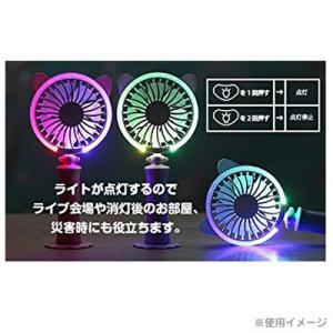 ☆ CAT FAN キャットハンド扇風機 パープル IQ-CAT-FAN-PU|nico-marche|05