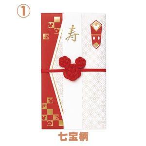 ☆ ディズニー 和風 金封 キ-D313/キ-D314|nico-marche|02