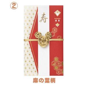 ☆ ディズニー 和風 金封 キ-D313/キ-D314|nico-marche|03