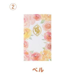☆ ディズニー フローラルシリーズ ぽち袋 ノ-DF01/ノ-DF02/ノ-DF03/ノ-DF04|nico-marche|03