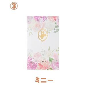 ☆ ディズニー フローラルシリーズ ぽち袋 ノ-DF01/ノ-DF02/ノ-DF03/ノ-DF04|nico-marche|04