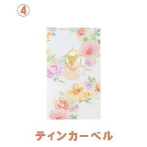 ☆ ディズニー フローラルシリーズ ぽち袋 ノ-DF01/ノ-DF02/ノ-DF03/ノ-DF04|nico-marche|05