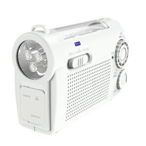 WINTECH 手回し充電ラジオライト ホワイト KDR-107|nico-marche