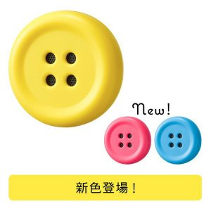 (単品) (ラッピング無料) (送料無料) Pechat (ペチャット) ぬいぐるみをおしゃべりにするボタン型スピーカー|nico-marche