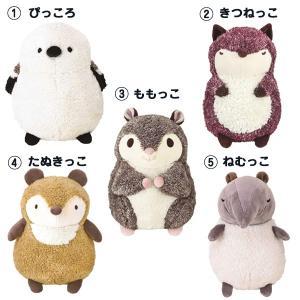 FLUFFY ANIMALS (フラッフィーアニマルズ) 抱きまくら (M) 68632-12/68632-24/68632-31/68632-42/68632-71|nico-marche|02