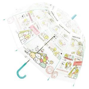【同梱不可】すみっコぐらし すみっコぐらしのおべんきょうテーマ 子供用 ビニール傘 32423|nico-marche