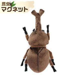 ☆ 昆虫マグネット カブトムシ SB001|nico-marche