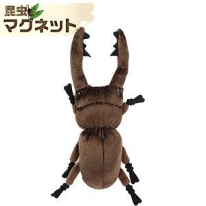 ☆ 昆虫マグネット ノコギリクワガタ SB006|nico-marche