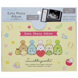 すみっコぐらし エコー写真アルバム &mom  0071254A nico-marche